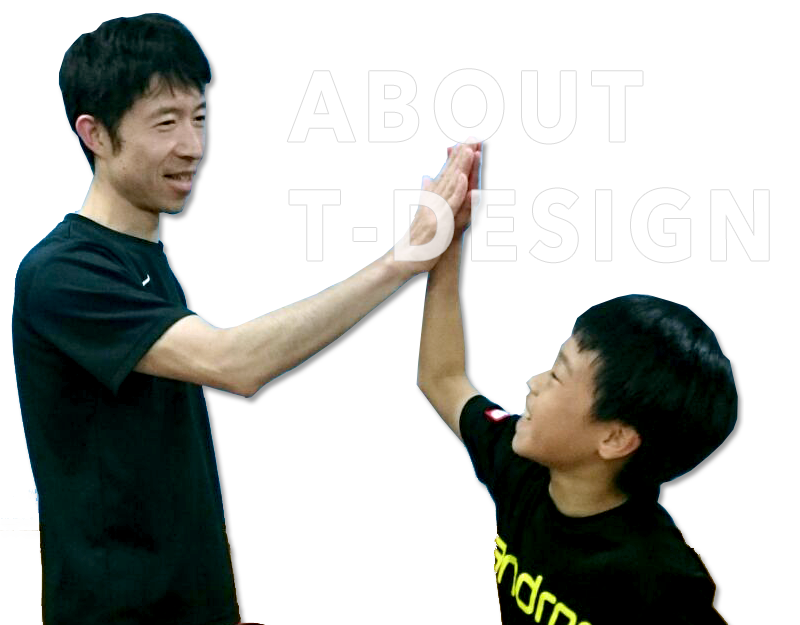 ABOUT T-DESIGN